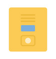 yellow letterbox flat isolated on white vector image
