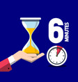 6 six minutes time symbol with clock and hourglass vector image vector image