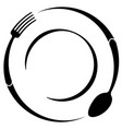 abstract logo of a cafe or restaurant a spoon and vector image vector image