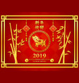 chinese new year with golden pig in circle and bam vector image vector image
