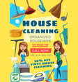 house cleaning service poster vector image vector image