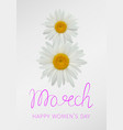 8 march greeting card with daisies chamomiles vector image