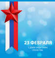 abstract background with russian translation of vector image vector image
