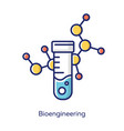 bioengineering white color icon biological vector image vector image