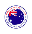 made in australia round label vector image