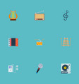set of studio icons flat style symbols with vector image vector image