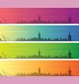 seville multiple color gradient skyline banner vector image vector image