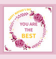 you are the best - happy mothers day vector image vector image