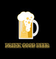 beer image vector image
