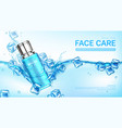 face care cosmetics bottle in water with ice cubes vector image vector image