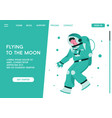 landing page flying to moon concept vector image