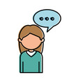 beautiful businesswoman with speech bubble avatar vector image