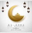 eid al adha background design vector image