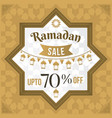 ramadan sale poster or sale banner vector image vector image