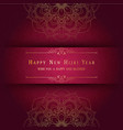 happy new hijri year islamic new year design back vector image