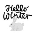 hello winter holiday card with an hand drawn vector image