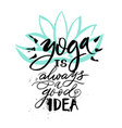 poster yoga studio and meditation class logo vector image vector image