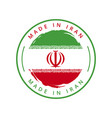 made in iran round label vector image