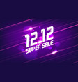 1212 super sale discount banner template vector image vector image