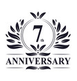 7th anniversary logo 7 years celebration