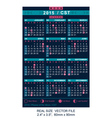 calendar 2015 with Phases of the moon CST vector image vector image