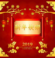 chinese new year festive card with scroll and flow vector image vector image