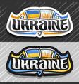 Logo for ukraine
