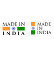 simple made in india label text with national vector image vector image