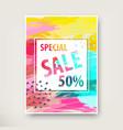 summer sale banner vector image vector image