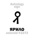 astrology asteroid jarilo vector image vector image