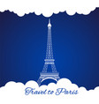 eiffel tower with clouds vector image vector image
