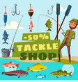fishing shop tackles cartoon vector image vector image