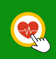heart with pulse icon heartbeat concept hand vector image vector image