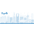 Outline Riyadh skyline vector image vector image