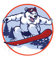 polar bear with snowboard vector image vector image