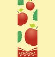 three ripe apples vector image