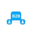 b2b commerce marketing icon vector image