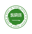 made in saudi arabia round label vector image vector image
