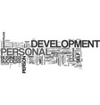what is personal development text word cloud vector image vector image