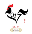 Zodiac symbols calligraphy rooster vector image