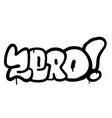 graffiti sprayed zero word in black on white vector image vector image