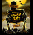 Halloween invitation to zombie party vector image vector image