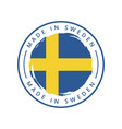 made in sweden round label vector image vector image