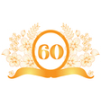 60th anniversary banner vector image vector image