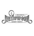 halloween vintage font emblem in old style vector image