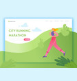 healthy lifestyle landing page template characters vector image