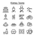 korea icon set in thin line style vector image