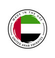 made in united arab emirates round label vector image vector image