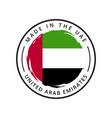 made in united arab emirates round label vector image