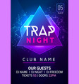 party music poster night dance invitation trap vector image vector image